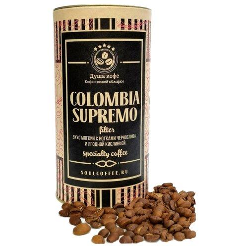Кофе в зернах Душа Кофе