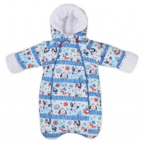 Конверт-мешок Babyglory джемпер для новорожденных babyglory superstar цвет синий ss001 09 размер 86
