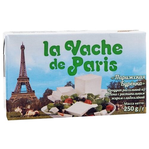 Сыр Парижская буренка брынза дар гор сыр брынза с чёрными и зелёными плодами оливы в масле 40% 250 г
