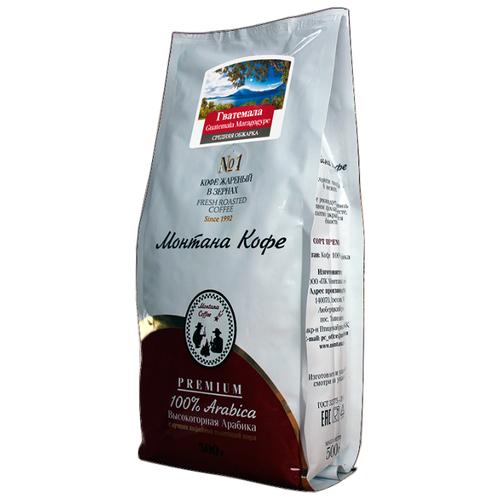 Кофе в зернах Монтана Гватемала