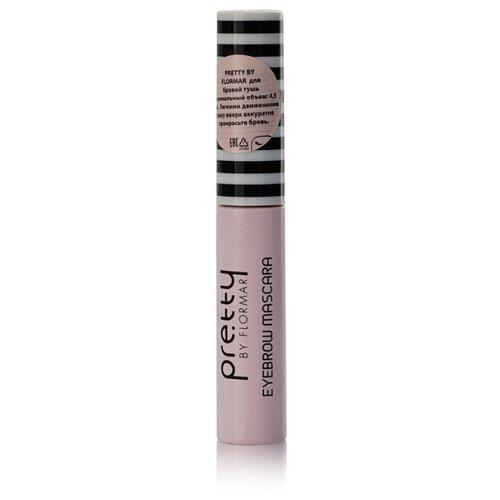 Pretty by Flormar тушь для помада flormar pretty pretty essential lipstick 027 цвет 027 dark cherry variant hex name 551724