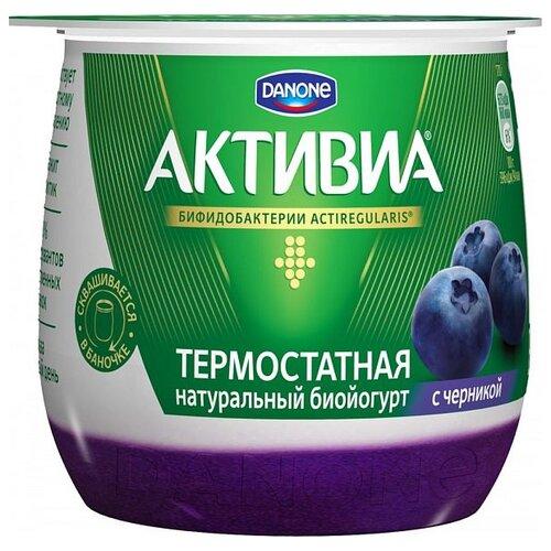 Йогурт Активиа термостатный с