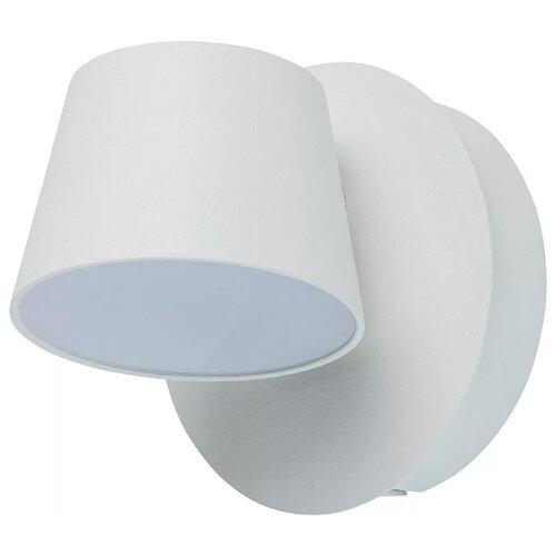 Бра De Markt Хартвиг 717020601 основа для настольной лампы de markt сити 4 634031401