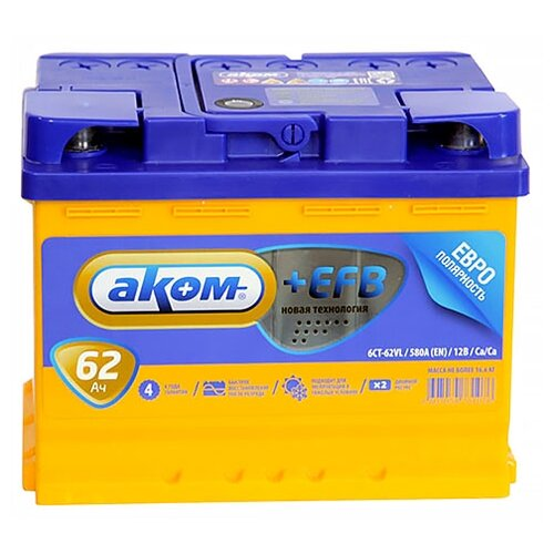 Автомобильный аккумулятор Аком аккумулятор