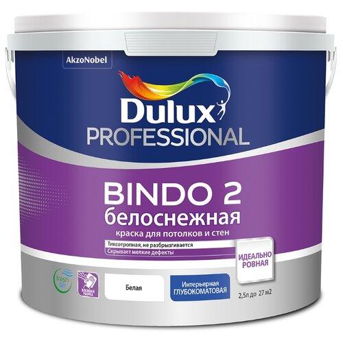 Краска латексная Dulux Bindo 2 грунт bindo base dulux водно дисперсионный 10 л
