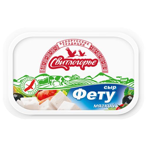 Сыр Свитлогорье мягкий Фету 45% дар гор сыр мягкий адыгейский 45% 300 г
