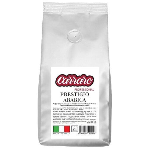 Кофе в зернах Carraro Prestigio