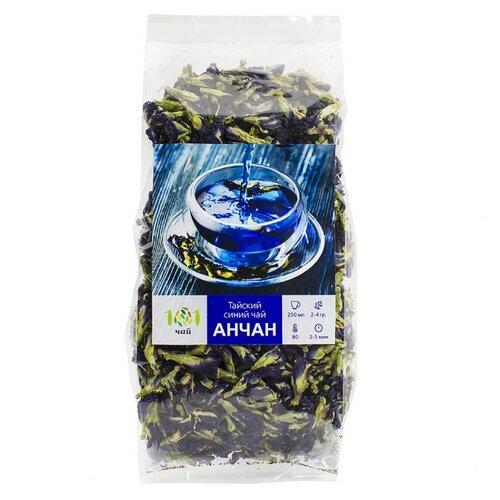 Чай травяной 101 чай Анчан лаванда цветочные и травяной чай