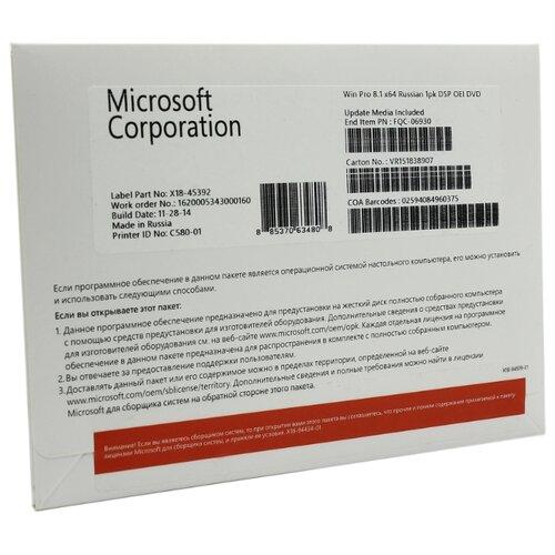 Microsoft Windows 8.1 kunio takezawa guidebook to r graphics using microsoft windows
