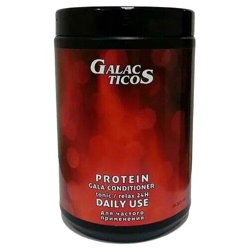 Фото - GALACTICOS бивалентный протеин протеин