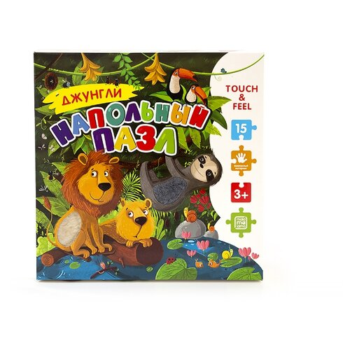 Пазл Malamalama Touch and feel! peppa loves a touch and feel playbook