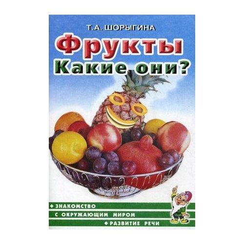 Шорыгина Татьяна Андреевна шорыгина татьяна андреевна