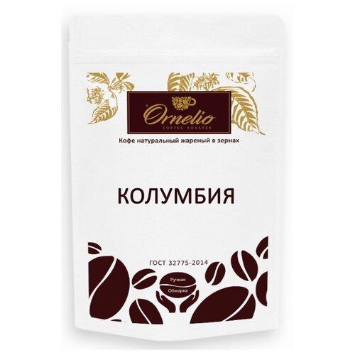 Кофе в зернах Ornelio Колумбия