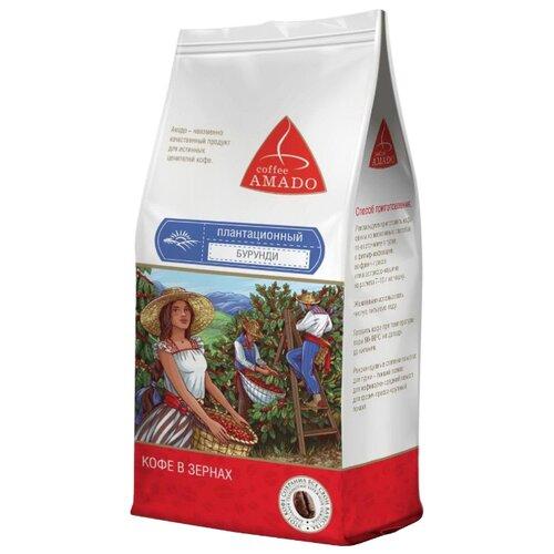 Кофе в зернах Amado Бурунди