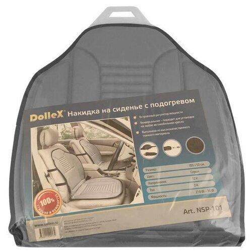 Накидка Dollex 1000х500 мм с э съемник dollex smf 110