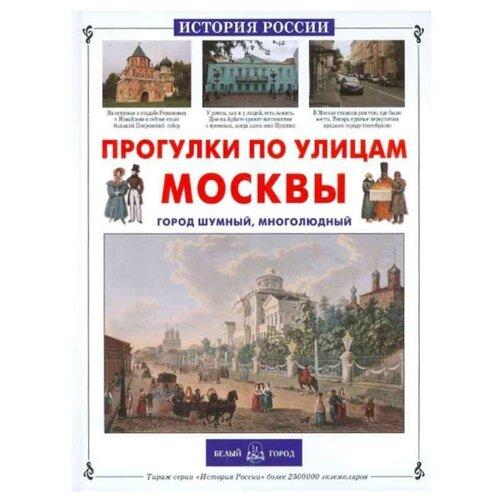 Ермильченко Н. История России.