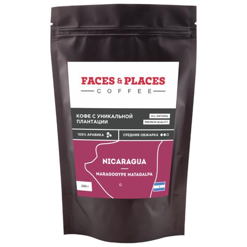 Кофе в зернах FACES&PLACES