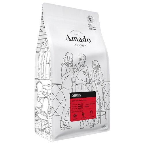 Кофе в зернах Amado Суматра
