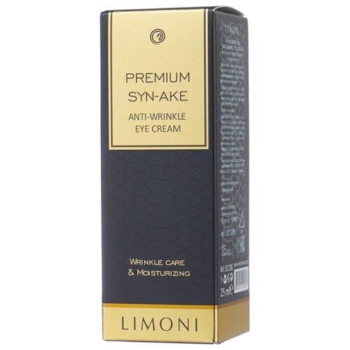 Крем Limoni Premium Syn-Ake для limoni premium syn ake anti wrinkle toner
