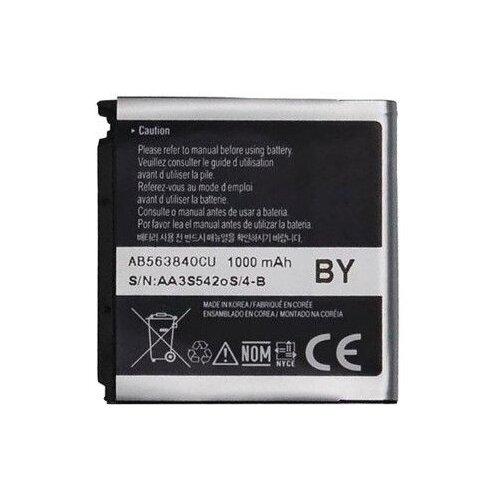 Аккумулятор Samsung AB563840CU аккумулятор