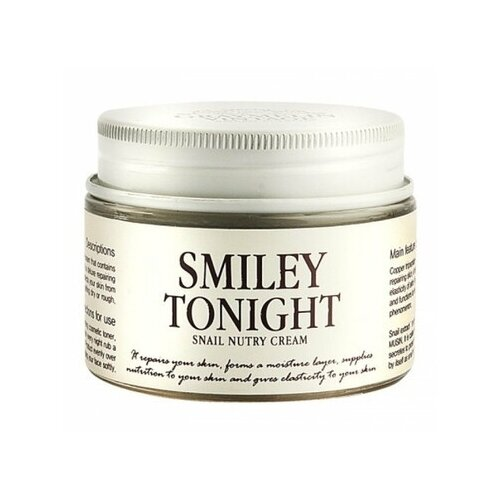 Graymelin Smiley Tonight Snail tonight alive tonight alive limitless