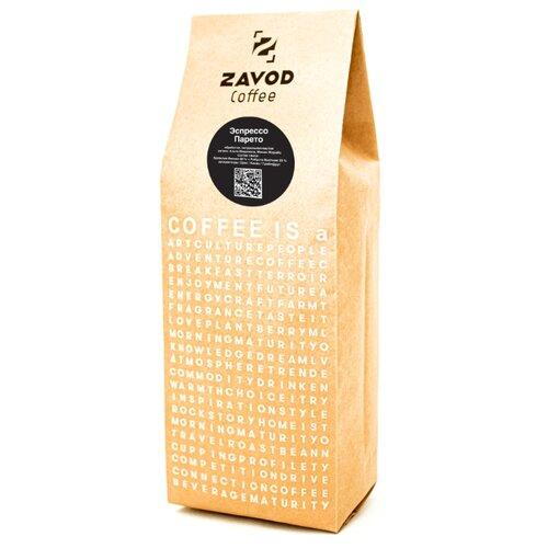 Кофе в зернах Zavod Coffee