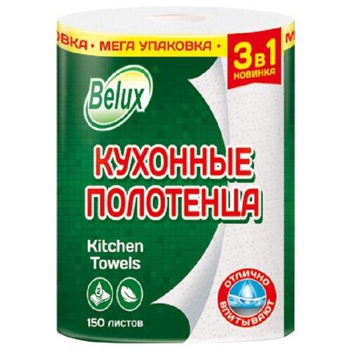 Полотенца бумажные Belux 3 в 1 полотенца кухонные бумажные belux двухслойные цвет белый 2 рулона