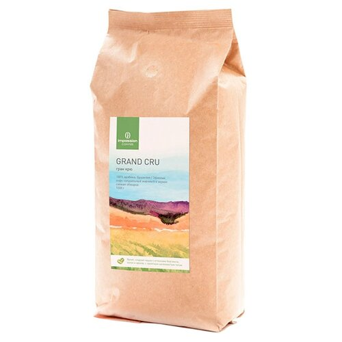 Кофе в зернах Impassion Grand Cru