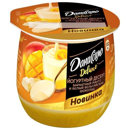 Даниссимо йогуртный продукт