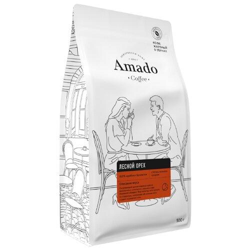 Кофе в зернах Amado Лесной орех