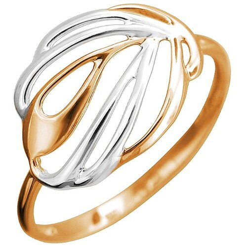 Эстет Кольцо из красного золота фото