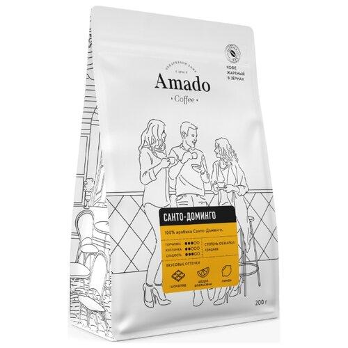 Кофе в зернах Amado Санто-Доминго кофе зерновой amado бразильский сантос 0 5 кг