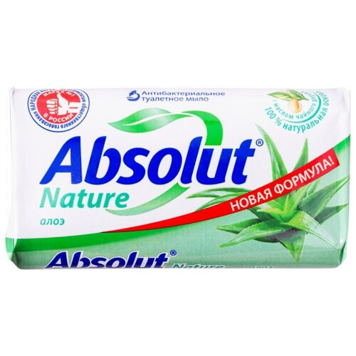 Мыло кусковое Absolut Nature Алоэ