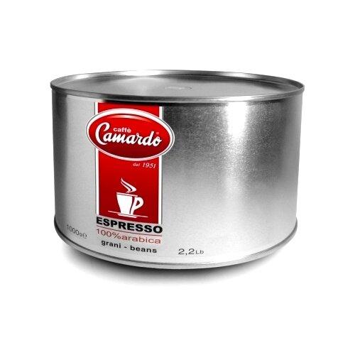 Кофе в зернах Camardo 100%
