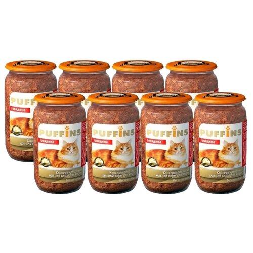 Корм для кошек Puffins Консервы консервы puffins курица для кошек 650г