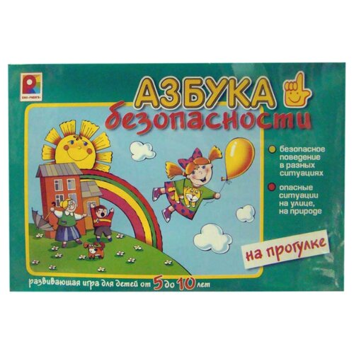 Фото - Настольная игра Радуга Азбука настольная игра радуга забавные