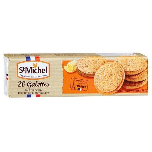 Печенье StMichel сливочное