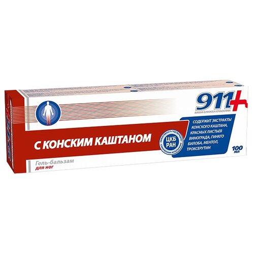 911 Экстренная помощь
