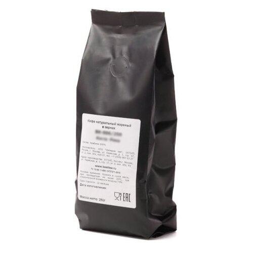 Кофе в зернах Империя Чая Декаф