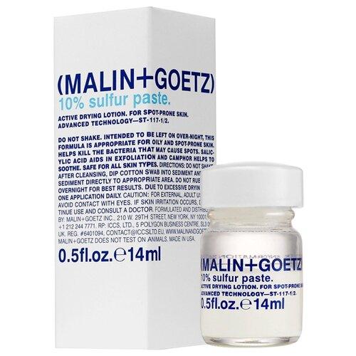 Malin+Goetz Ночная сыворотка