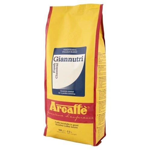 Кофе в зернах Arcaffe Giannutri