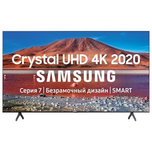 Телевизор Samsung UE55TU7170U телевизор samsung ue55ru7300u