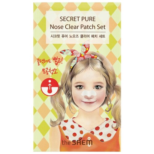 The Saem патчи для носа Secret