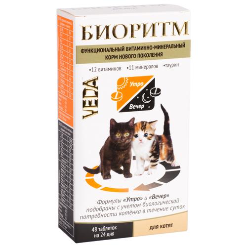 Витамины VEDA Биоритм для котят витамины veda биоритм для котят