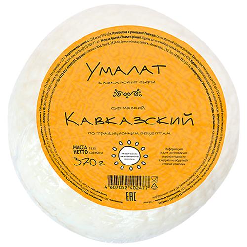Сыр Умалат мягкий Кавказский 45% дар гор сыр мягкий адыгейский 45% 300 г