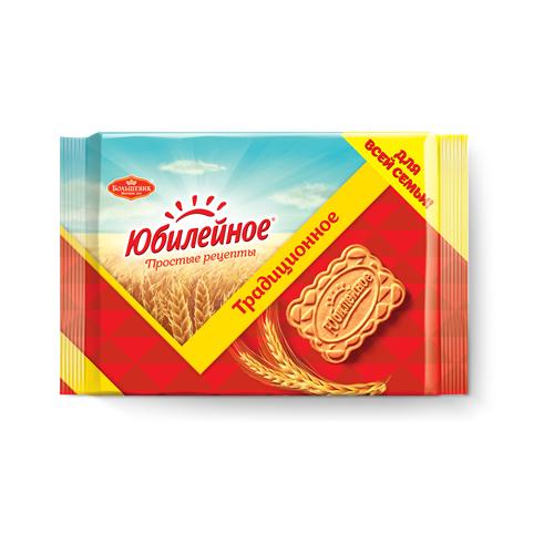 Фото - Печенье Юбилейное Традиционное традиционное итальянское печенье falcone кантуччи с фисташками и лимонной цедрой 180 г