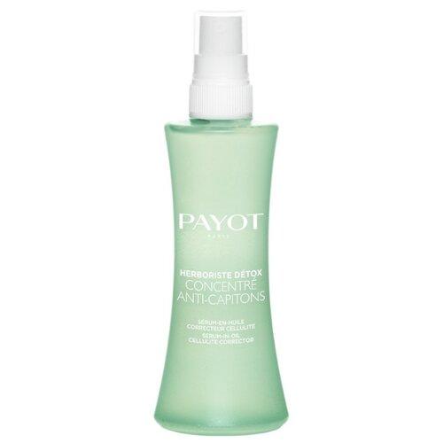 Payot сыворотка антицеллюлитная payot elixir ideal