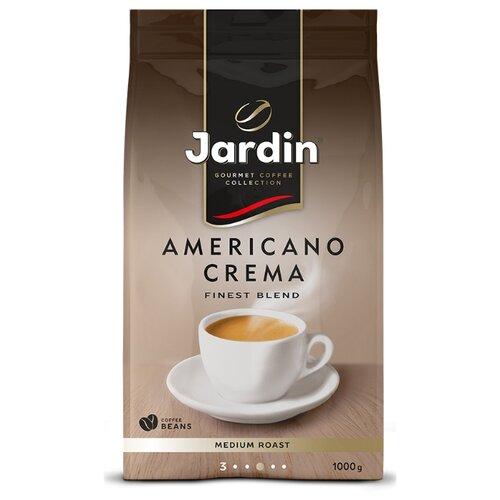 Кофе в зернах Jardin Americano