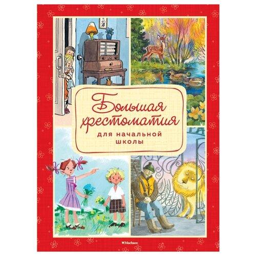 Толстой Л. Носов Н. Пушкин А. раевский н а портреты заговорили пушкин фикельмон и дантес