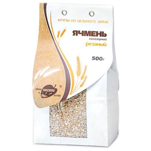 Образ Жизни Алтая Крупа Ячмень образ жизни алтая крупа пшеница